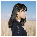 Nogizaka46 - Harujion ga Saku Koro