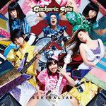 Gacharic Spin - Sekira Liar / Tokenai CANDY
