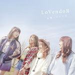 Lovendor - Takaramono / Itsuwari