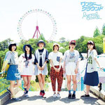 lyrical school - Wonderground