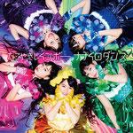 Takoyaki Rainbow - Nanairo Dance