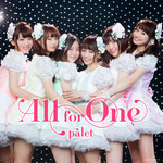 palet - All for One
