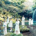 Love Crescendo - Cup no Naka no Komorebi