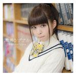 Luna Haruna - Kimiiro Signal