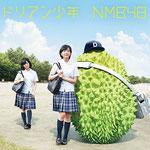 NMB48 - Durian Shounen
