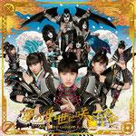 Momoiro Clover Z vs KISS - Yume no Ukiyo ni Saite Mina / Rock and Roll All Nite