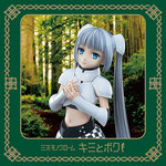 Miss Monochrome - Kimi to Boku