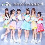 i☆Ris - Bright Fantasy
