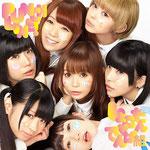 Shokotan♥Dempagumi - Punch Line!