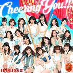 Idolling!!! - Cheering You!!!
