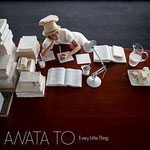 Every Little Thing - Anata To