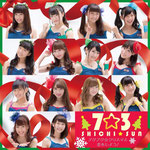 7☆3 - Ageage Kurisumasu
