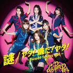 La PomPon - Nazo / Yada! Iyada! Yada! (Sweet Teens ver.)