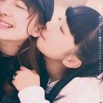 Seiko Oomori - Aishiteru.com / Gekiteki JOY! Before After