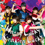 POP - Happy Lucky Kirakira Lucky
