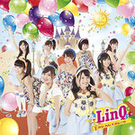 LinQ - Hare Hare Parade