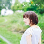 Yui Horie - Stay With Me