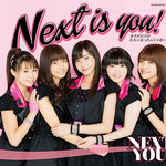 NEXT YOU / Juice=Juice - Next Is You! / Karada Dake ga Otona ni Nattan ja nai