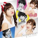 LinQ - Supreme