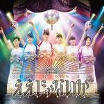 Team Syachihoko - J.A.N.A.I.C.A.