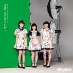 Negicco - Mujun Hajimemashita