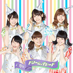 i☆Ris - Dream Parade