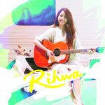 Rihwa - TO:Summer