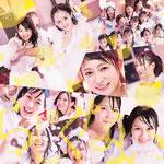 NMB48 - Rashikunai