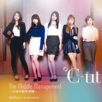C-ute - The Middle Management ~Josei Chuukan Kanrishoku~ / Gamushalife / Tsugi no Kado wo Magare