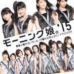Morning Musume '15 - Seishun Kozou ga Naiteiru / Yuugure wa Ameagari / Ima Koko Kara