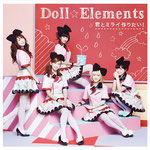 Doll☆Elements - Kimi To Mirai Tsukuritai