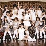 Morning Musume '15 - Oh My Wish! / Sukatto My Heart / Ima Sugu Tobikomu Yuuki