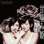 NMB48 - Amagami Hime