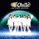 Q'ulle - mic check one two