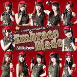 Afilia Saga - Embrace Blade