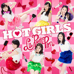 La PomPon - HOT GIRLS