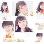 Country Girls - Itooshikutte Gomen ne / Koi Dorobou