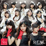 Rev. from DVL - Real-riaru- / Koi Iro Passion