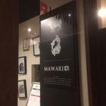 彦根 近江牛焼肉 MAWARI