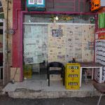 Während unserem 2. Monat im Iran herrscht Ramazan. Essen auf der Straße ist verboten und eigentlich haben alle Restaurants geschlossen. Verhungern müssen wir trotzdem nicht. Viele Restaurants hängen die Scheiben einfach mit Zeitungspapier zu.