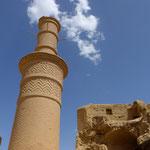 waving minarett