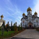 Der Hauptsitz der serbisch-orthodoxen Kirche in Bijeljina