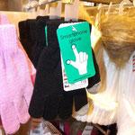 das... sind Handschue für Kinder. Touchscrennfähige! o.O