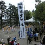 島津義弘公 没後400年祭記念奉納