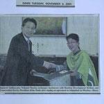 在パキスタン日本大使館の田中大使からプロジェクトの認可を受け、多くの新聞に掲載された。