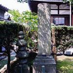 愛知県清須市一場の総見院