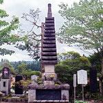 長野県下伊奈郡阿智村駒場の長岳寺