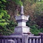 山梨県南巨摩郡身延町大野の本遠寺