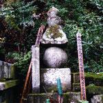 福島県東白川郡棚倉町流豊都の常隆寺