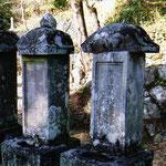 静岡県浜松市北区引佐町奥山の方向寺
